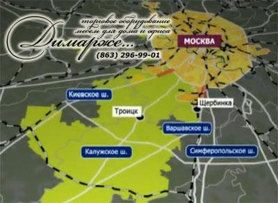 Димарже - торговое оборудование в Москве